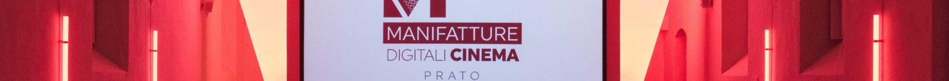 Manifatture Digitali Cinema di Prato: più spazi e più tecnologia